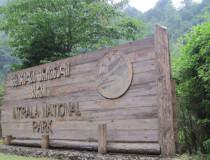 Национальный парк «Мтирала»