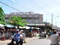 Рынок Cho Phan Thiet