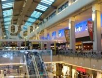 Торгово-развлекательный центр «Ла Гавиа»