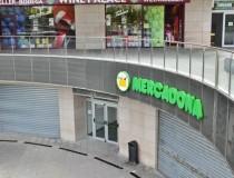 Винный магазин «Вин Палац» в Ллорет де Мар