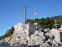 Мемориал Павшим во Второй Мировой Войне в Петроваце