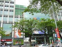 Торговый центр Nowzone Fashion Mall