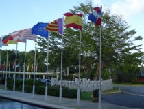 Конференц-центр Барсело Баваро