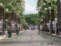 Фуар парк