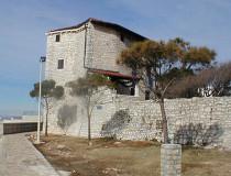 Городской музей Умага