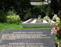 Мавзолей Махсури