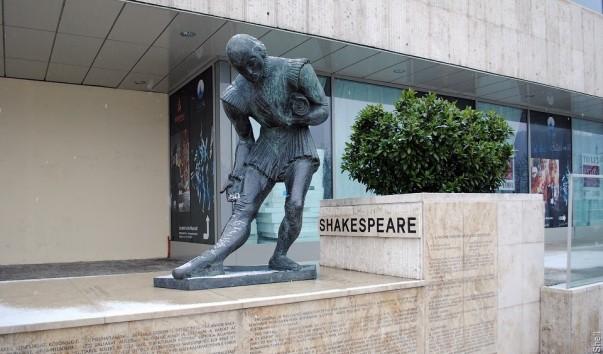 Памятник шекспиру в будапеште покостовский гранит месторождение