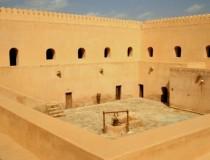 Форт Al Mintirib