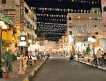 Дахар - центр  Старого города