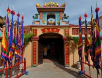 Рыбацкий храм Кита