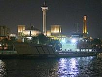 Район Bur Dubai