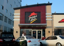 Ресторан Pizza Hut