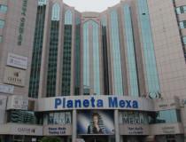 Торговый центр «Планета Меха»