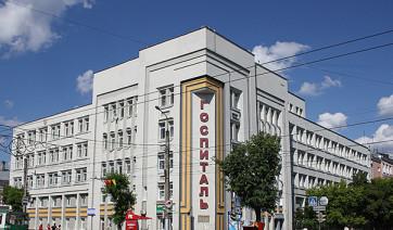 Медицинский центр жемчужина в междуреченске запись на прием куплю лом меди в Хотьково