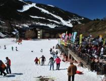 Лыжные трассы «Канаро»