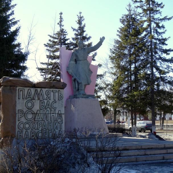 памятник с ангелом Константиновск