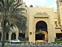 Здание отеля Ajman Palace
