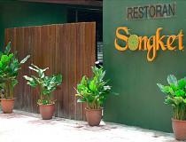 Ресторан-бар Songket