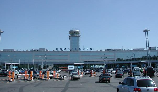 Доклад на тему аэропорт домодедово 2113