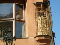 Дом Черной Мадонны