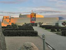Научный музей