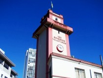 Национальный музей пожарного