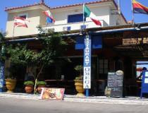 Ресторан Omega