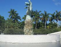 Мемориал Холокоста Еврейской федерации