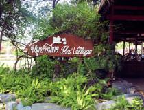 Тайская деревня в Розовом саду