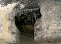 Пещера Святого Ипатия