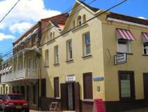Национальный Музей Гренады