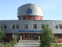 Военный Музей Монголии
