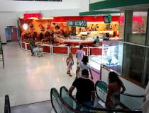 Гипермаркет Tesco Lotus Южный
