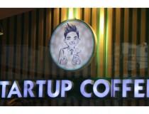 Кафе Startup