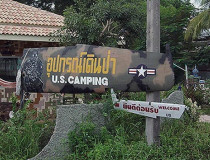 Магазин военного снаряжения U.S.CAMPING
