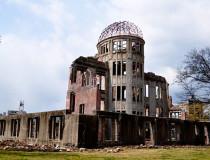Купол Атомной Бомбы