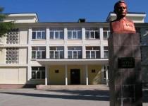 Памятник А.С.Агрба