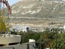 Район Касба