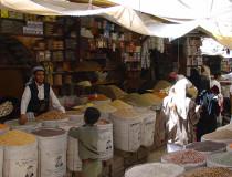 Центральный рынок Сук-аль-Мил