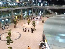Международный аэропорт имени Раджив Ганди
