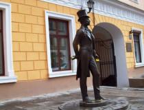Квартира-музей А.С. Пушкина