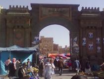 Тысячелетний рынок Баб-эль-Йемен