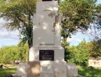 Памятник  300-летия обороны Пскова от войск Стефана Батория