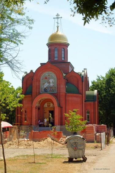 Одесса храм георгия побе