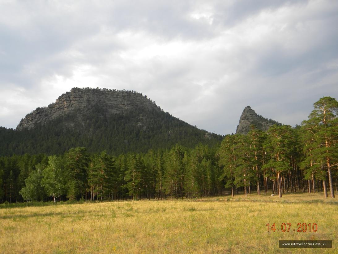 Гора, в простонародье называемая