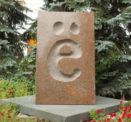 Мраморный крестик Спас-Клепики Эконом памятник Купола с профильной резкой Ломоносов