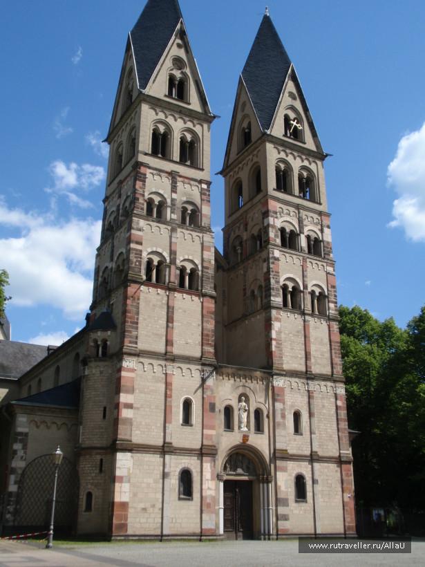 Германия, Кобленц