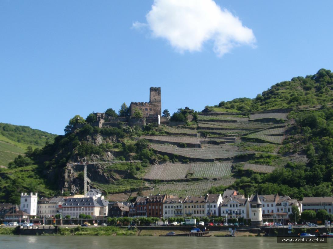Германия, круиз по Рейну