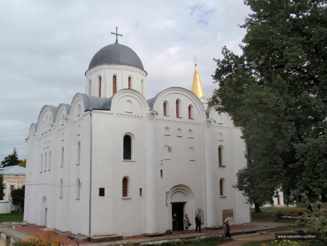 Чернигов