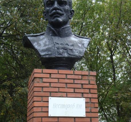 Памятники из гранитной крошки краматорск нижнем купить памятники из гранита тольятти